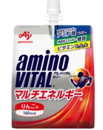 アミノバイタルは寝る前に飲むのが効果的!筋肉痛にも効果あり