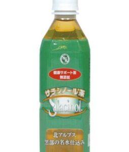 サラシア茶コンビニ