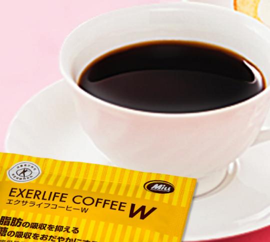 エクサライフコーヒー