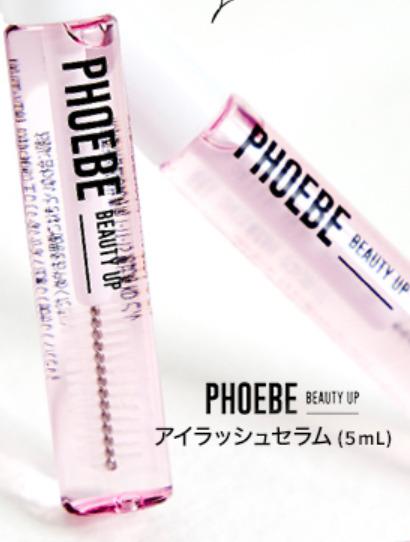 phoebeのまつ毛美容液